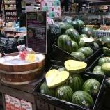 『【バンコク観光】 ロビンソン デパート バンラック ===豪雨の後はスーパーに買出し!お惣菜は日本と同じで割引に===』の画像