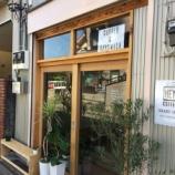『戸田市カフェリポート第4弾 HEY COFFEE センス良い空間と美味しい珈琲のお店』の画像