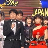 【日本レコード大賞】AKB48が「恋チュン」「Teacher Teacher」披露、大賞は乃木坂46「シンクロニシティ」