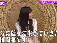 【日向坂46】河田陽菜の新しいキャッチコピーが気になる・・・
