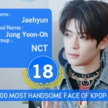 『Most Handsome Face』の画像