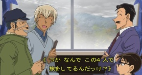 【名探偵コナン】第1003話…衝撃メンツで長野旅行(原作感想)