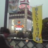 『川口市長選挙始まる』の画像