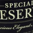【ちょい高ウイスキー】(2)サントリー スペシャルリザーブ