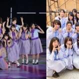 『乃木坂46とSTU48の共通点・・・』の画像