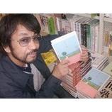 『2007.3.29.祝!小説発売!』の画像