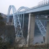 『新西海橋を見に行く。』の画像
