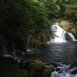 『九州旅行②~菊池渓谷(熊本県)でマイナスイオンを浴びる』の画像