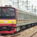 『【しれっと組成変更】205系横浜線H22+21編成12連復帰』の画像