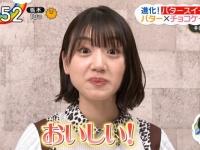 【日向坂46】今日の『キテルネ!』動くボブみーぱんが可愛すぎる!!!!