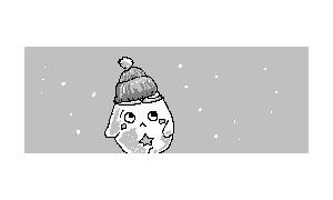 暖冬のお絵描きチャット