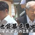 テレビ東京のYouTubeまとめ動画(2021.9.11)