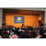 『多摩美の卒業式に♪』の画像