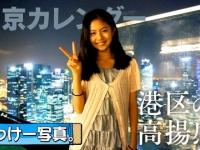 【日向坂46】13歳このちゃんの港区女子感wwwwwwwwwwww