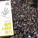【動画】香港、国際人権デーで大規模デモ!度肝を抜く80万人市民大行進がこちら! [海外]