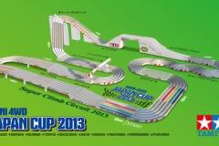 「ミニ四駆・ジャパンカップ2013」開催 コースがさらにキチガイ化