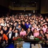 『焼酎イベント、ありがとうじゃん。』の画像