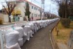 ゴミ袋が200個くらいおる!@松塚公園の横、交野保育園前の歩道