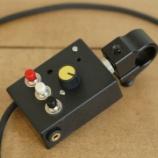 『Blackmagic Micro Cinema Camera コントローラー 再製作』の画像