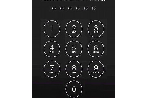 【急募】拾ったiPhoneのロック解除に自信ニキwwwwwwwwwwwwwのサムネイル画像