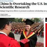 『科学研究で米国を追い越す勢いの中国と評判が悪くなりつつある日本』の画像