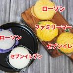 食い食いブログ