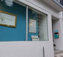 【開店情報】東区によもぎ蒸しとリンパケアのお店「moi lucca」ができたみたい。