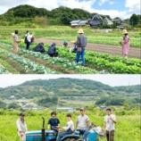 『【募集】MICRO FARMERS SCHOOL2020』の画像