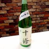 清酒「十條」のサムネイル