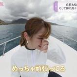 『【乃木坂46】松村沙友理、号泣してしまう・・・』の画像