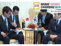 河野大臣、日韓防衛相会談で韓国切り捨てを明言