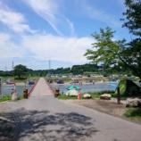 『「鞍掛橋」~東松山と嵐山を結ぶ貴重な沈下橋~』の画像