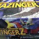 『マジーン・ゴー!MAZINGER Z(マジンガーZ)』の画像