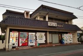 京阪電車交野線 私市駅前にあるお酒自販機が復活している!~地ビールのアオゾラビールがなくなってる~