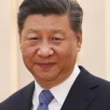 『【恐怖】習近平を批判した中国人女性の末路「精神病院へ入れられ別人になる」』の画像