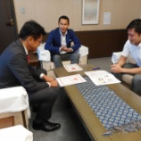 『関市 尾関市長へ1年の報告』の画像