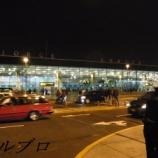 『ペルー旅行記3 リマに到着、サン・ブラスホテルに到着も寝る時間が全くありません』の画像