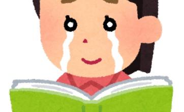 連載が進まないことで日本一有名なあの漫画がついに連載再開か!!