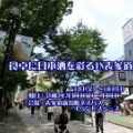 首都圏日本酒イベントを開催します