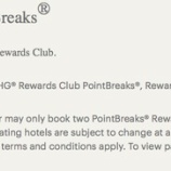 『IHGがPointBreaks対象ホテルを発表。クラウンプラザ熊本なら1万ポイントで利用OK。』の画像