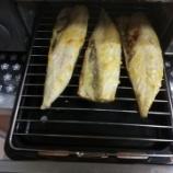『《効率よく簡単にギトギトの油汚れをスッキリ!魚焼きグリルの掃除方法とコツ》』の画像