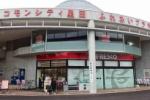 星田のコモンシティにスーパーマーケット『フレスコ』がおよそ1ヶ月前からOPENしてる!