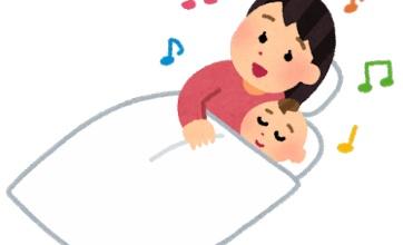 【漫画】赤ちゃんの寝かしつけって歌じゃなくてもいいのでは?と思って一人で喋ってみたら