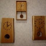 『【飛騨の家具 先行予約会 2013】SWINGの手作り時計』の画像