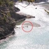 『【恐竜伝説】カナダのアルバータ州にあるバンフ国立公園にネッシーが出現』の画像