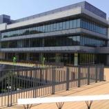『岡山理科大学の獣医学部のキャンパスを見に行ってきた!』の画像
