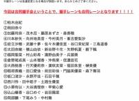 AKB48・STU48 合同全国握手会レーン発表キタ ━━━━(゚∀゚)━━━━!!
