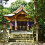 『いつか行きたい日本の名所 住吉神社(壱岐市)』の画像
