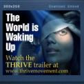 多くの人々が真実に目覚めるきっかけにしよう!『THRIVE』&『ピラミッド 5000年の嘘』
