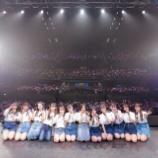 """『[イコラブ] WINTER TOUR『You all are""""My ideal""""』@TDCホール! アーカイブ配信は、本日18:00〜』の画像"""